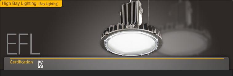 high bay lighting; warehouse lighting; industrial LED lighting