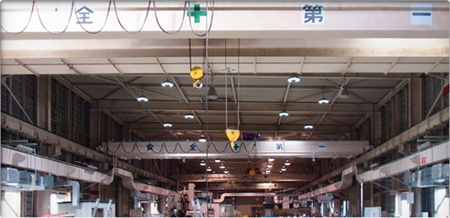 high bay lighting; EFL high bays; warehouse lighting application