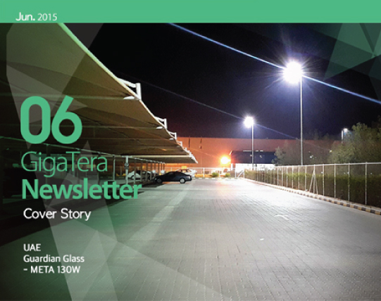 JUNE_Newsletter_Cover