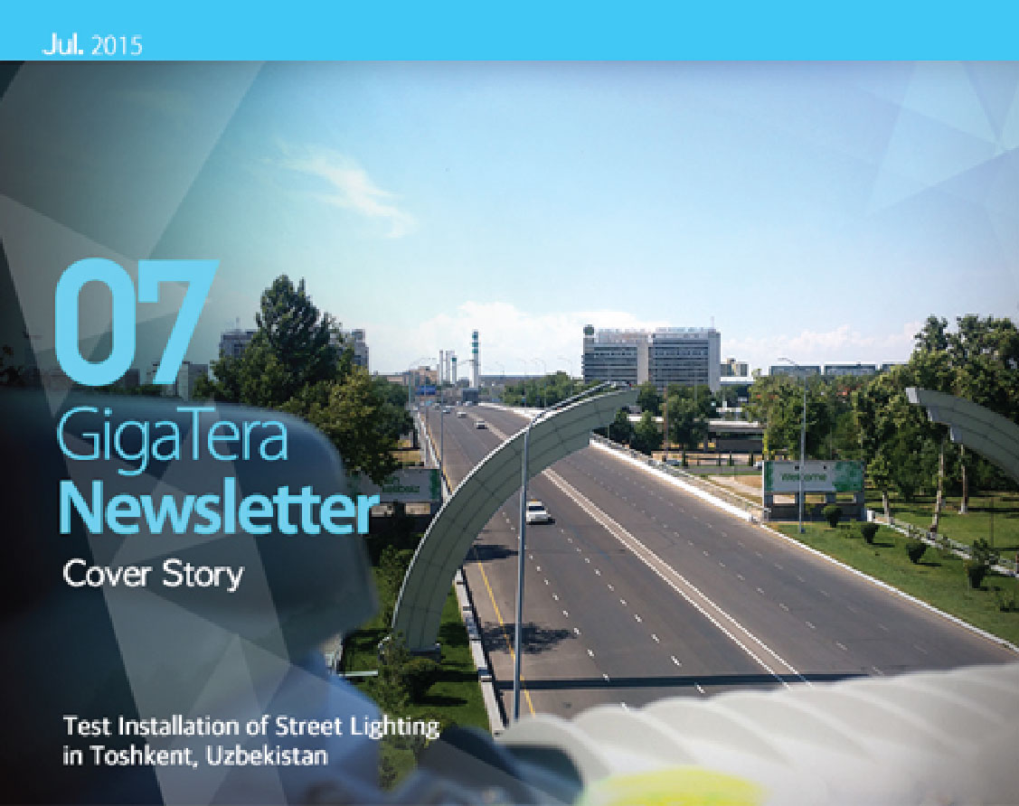 JULY_Newsletter_Cover-01