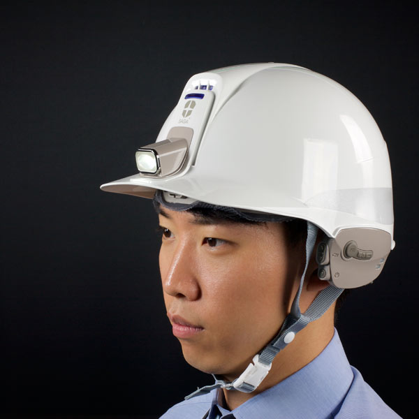 security lighting; security products; SAGA helmet