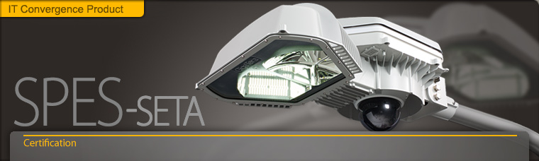 security lighting; spes-seta